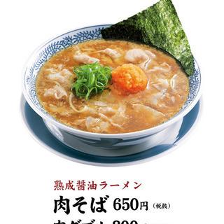 名物「肉そば」 丸源ラーメン姫路今宿店
