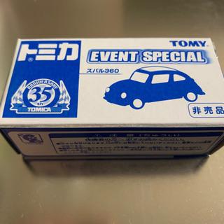トミカ イベントスペシャル スバル360非売品