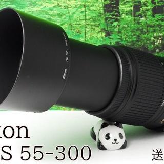 ☆手ぶれ補正付レンズ☆超望遠 Nikon ニコン AF-S 55...