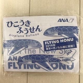 ANA風船飛行機✈️