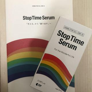 Stop Time Serum ストップタイムセラム