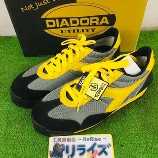 ディアドラ KT-85 カイト GY/YE 28.0cm【リライ...