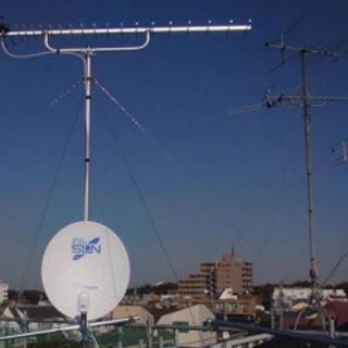 テレビ・BSアンテナ 新設・交換・修理工事致します(※即日工事も可)