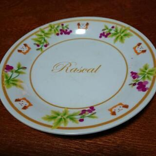 ラスカルのお皿