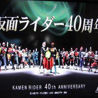 仮面ライダー40周年ジクソーパズル 完成品