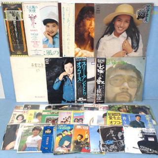 ★レコード盤まとめて! 邦楽 LP7枚 EP28枚  南沙織 山...