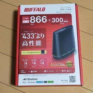 無線LAN親機 コンパクト wcr-1166ds