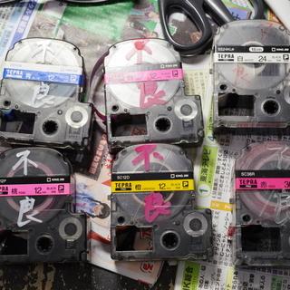 不良品 テプラプロ テープカートリッジ テープのみ引き出して使用...