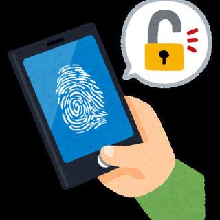 指紋認証ドア 指紋認証ロック 指紋認証鍵 最先端のセキュリ…