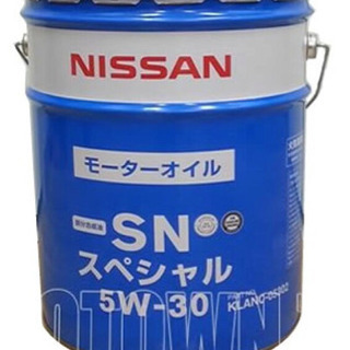 エンジンオイル‼️ 5w30‼️  工賃無料‼️ 600円/1L‼️