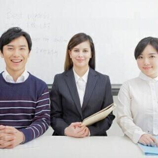【1コマ1400円】◆週1日~勤務OK◆個別指導塾での塾講…
