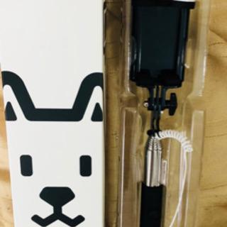 新品未使用☆☆自撮りカメラ棒☆☆おまとめ割引あり!!