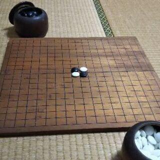 【お話し中】碁石&碁盤
