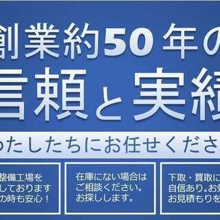車検はお任せ!!持込で最大3000円割引!!代車無料 安心の指定工場