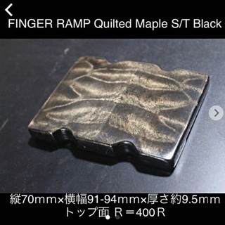 FINGER RAMP Quilted Maple S/T Black