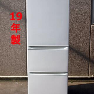東芝 363L 3ドア 冷蔵庫 VEGETA GR-M36…