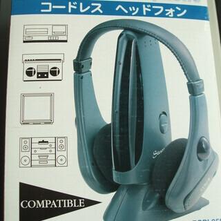 コードレスヘッドフォン PSPI 850