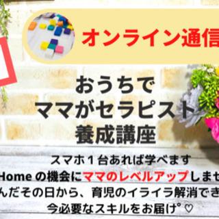 色彩心理学☆キュービック・マム