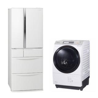 ✨高価買取✨家具や家電などの不用品お売り下さい‼️出張買取OK持...