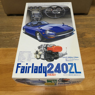 フジミ製 日産フェアレディ240ZL(HS30) インチアップ