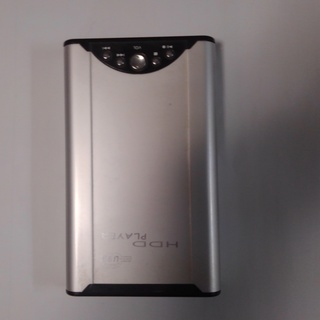 HD DIVX HardDisk Player