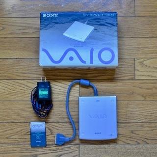 【SONY】VAIO 外付けCDドライブ(PCGA-CD5)