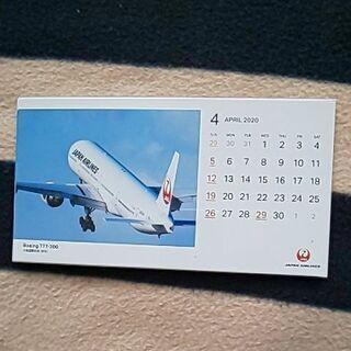 JAL卓上カレンダー