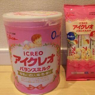 glicoアイクレオ バランスミルク 缶とスティック