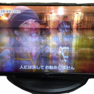 シャープ AQUOS 液晶テレビ 40インチ ジャンク