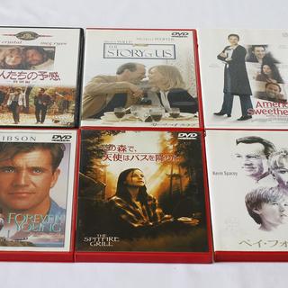 正規セル版 洋画DVD 6本セット