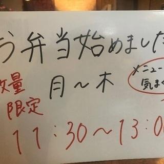 沖縄家庭料理のお弁当始めました!!