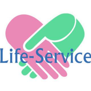 介護,介護用品,車椅子,杖,福祉,八潮,草加,介護ベッド,車いす...