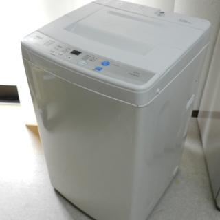 アクア 洗濯機 AQW-S45D 2016年製 都内近郊送…