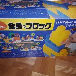 お値下げ People 全身ブロック 子供玩具