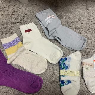 【新品未使用】靴下セット
