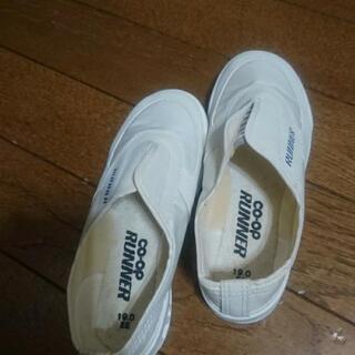 新品子供靴