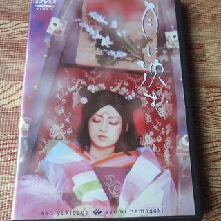 DVD 浜崎あゆみ 「月に沈む」 Voyage