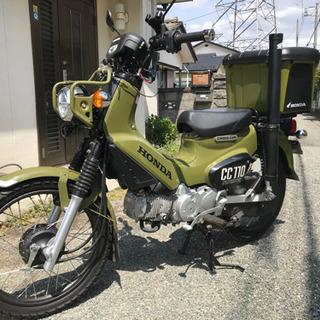 商談中 クロスカブ グリーン 110cc
