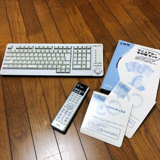 テレワークにも!FMVワイヤレスキーボードとPCリモコン