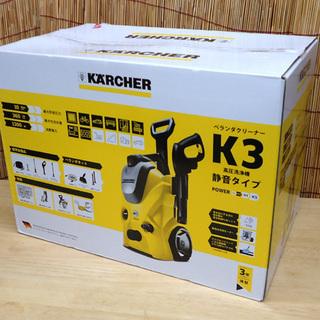 未使用 KARCHER ケルヒャー 高圧洗浄機 K3 50HZ用...