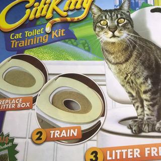 【値下げ】ネコの人間用洋式トイレ専用トイレトレーニングキット