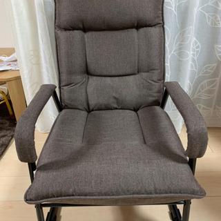 ソファー 座椅子 椅子
