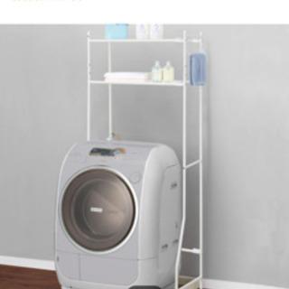 洗濯機ラック 白色