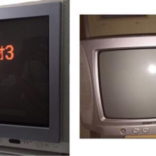 ブラウン管テレビ2台