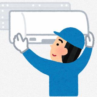 エアコンクリーニング 損害保険完備で安心 福島市近郊