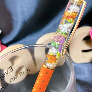 New☆☆ハーバリウムボールペン