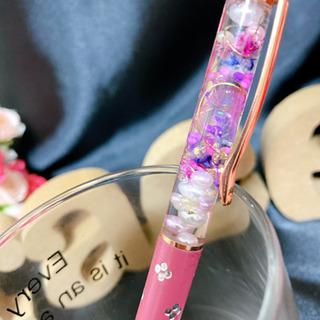 New♡ハーバリウムボールペン♡