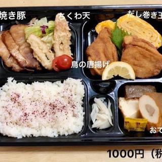 【稲美町】お弁当配達始めました!!
