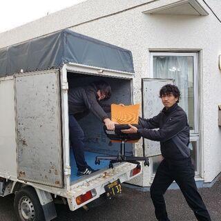 【コロナ対策徹底】お荷物運搬や単身者様のお引越し承ります‼…
