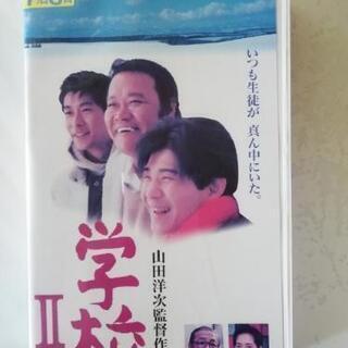 あゆ出演 「学校Ⅱ」VHS